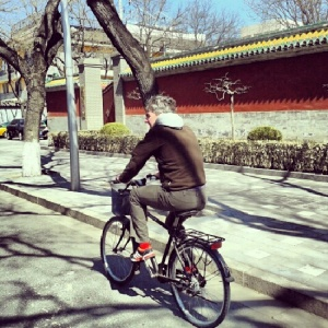 Pekin_rower